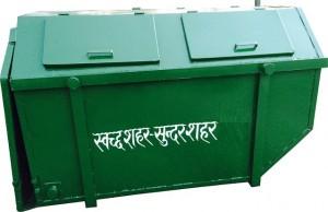 Garbage -bin